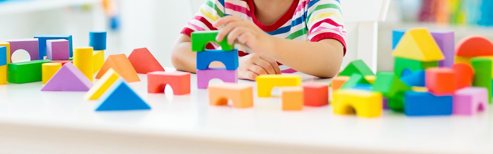 幼児教育について